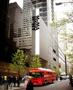 moma museum art modern new york photo