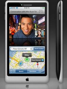 Sortie de iPhone 3 en juillet 2009 ?