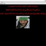 Le site de Marine le Pen hacké !